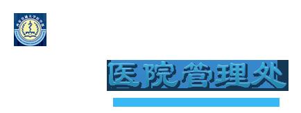 /logo20180825.png